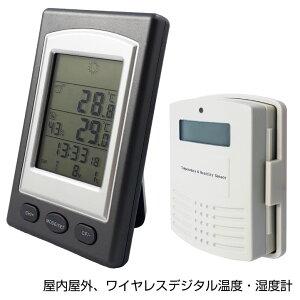 【送料無料】ワイヤレス 屋内屋外 デジタル温度計 湿度計 天気 バックライト 室内 室外