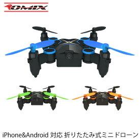 【送料無料】901HS ミニドローン Wifi FPV ドローン HDカメラ 高度維持 重力感知 iPhone&Android対応 屋内用