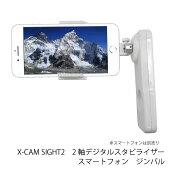 X-CAMSHIFT22軸デジタルスタビライザースマートフォンジンバル