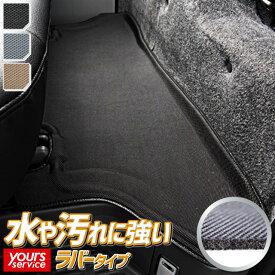 NV350キャラバン 立体 フロアマット [ラバータイプ](リア用) クラッツィオ NV350キャラバン 3D マット NV350caravan NV350きゃらばん 水洗い 雪 雨 釣り ペット 子育て 防水 海 キャンプ レジャー 簡単お掃除 ニッサンNV350キャラバン フロアマット【RCP】