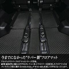 セレナ(C27型)耐熱・耐候性に優れるラバーマット