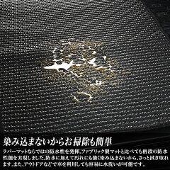 セレナ(C27型)ダイヤ柄デザインでノンスリップ効果抜群