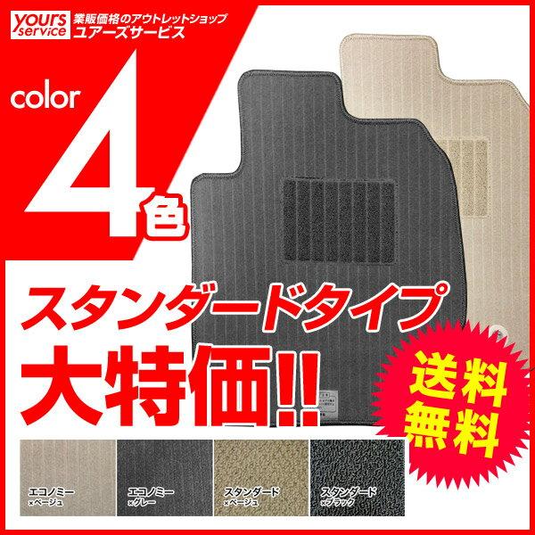 ホンダ N-BOX フロアマット 1台分 4色 sd フロアーマット 車のマット カーマット 社外品 新品 【RCP】