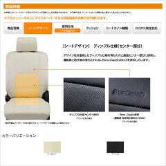 デザイン性を重視したディンプル仕様を背もたれと座面センター部分に採用