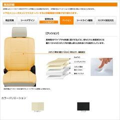 背もたれと座面部分にはスポンジを内蔵し座り心地を良くする設計にしています