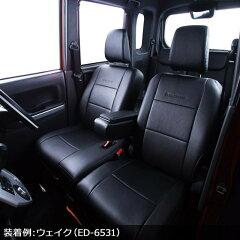 ウェイクシートカバー装着ブラック1列目