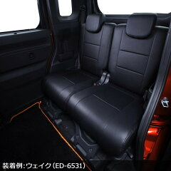 ウェイクシートカバー装着ブラック2列目