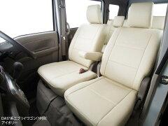 BROS.CLAZZIO軽自動車専用シンプルシートカバー装着例