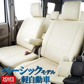 イレブン CLAZZIO シートカバー ブロスクラッツィオ ダイハツ タント(LA650系) ブラック/アイボリー 【RCP】
