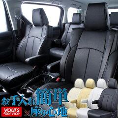 クラッツィオ車種別専用シートカバーネオ