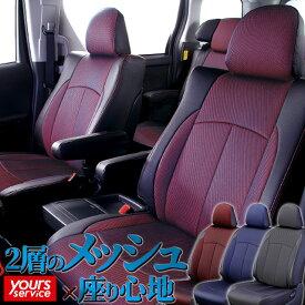 イレブン CLAZZIO シートカバー クラッツィオクロス ダイハツ タント(LA650系) ブラック×レッド/ブラック×ブルー/ブラック×ホワイト 【RCP】
