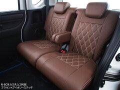 CLAZZIODIA車種別専用ダイヤキルトシートカバー装着例