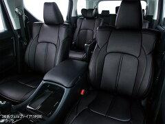 高級ミニバン用シートカバー装着例ブラック