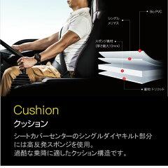 過酷な乗降にも耐えうる強度で純正シートを傷みや汚れから守ります。抗菌防臭や難燃加工で安心