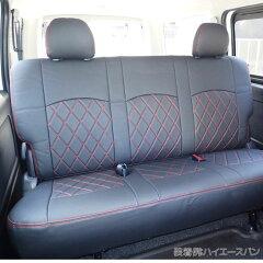 クラッツィオストロングレザーキルトタイプシートカバー装着例ハイエースバンフロントブラック×レッド