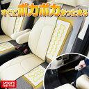 イレブン Clazzio クラッツィオコードレスリモコン2席用シートヒーター 12V専用 運転席助手席用 後付け【RCP】
