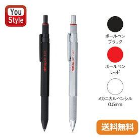 ロットリング ROTRING マルチペン 600 3in1 ブラック 2121116 / シルバー 2121117 (ボールペン黒/赤 F+ペンシル 0.5mm)