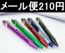 Nf0849-140-212-280-0