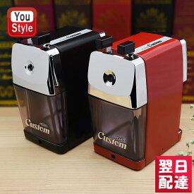 【あす楽対応可】カール事務器 カール CARL 鉛筆削器 鉛筆削り カスタム CC-2000 5段階芯調節 0.5mm-1.0mm 手動鉛筆削り シャープナー ブラック CC-2000-K/レッド CC-2000-R クランプ付