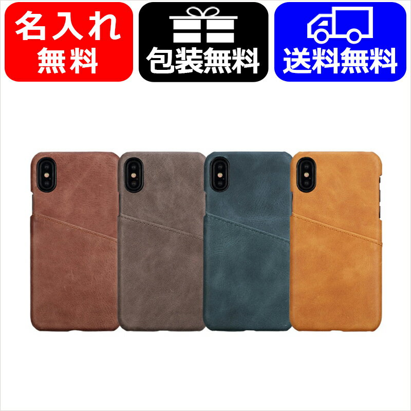 名入れ iphoneケース コントロール CONTROL iphoneXケース IPhoneX Case カード1枚挿し 携帯 ケース カード収納 皮 硬質 ブラウン/グレー/ネイビー/イエロー IPKADO
