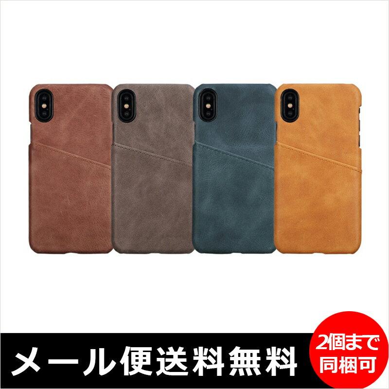 コントロール CONTROL iphoneXケース IPhoneX Case カード1枚挿し 携帯 ケース カード収納 皮 硬質 ブラウン/グレー/ネイビー/イエロー IPKADO