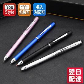【あす楽対応可】クロス AT0090 CROSS テックスリー プラス TECH3+ 複合筆記具 複合ペン マルチペン 多機能ペン ボールペン黒・赤+ペンシル0.5mm+スタイラス 全4色 文房具