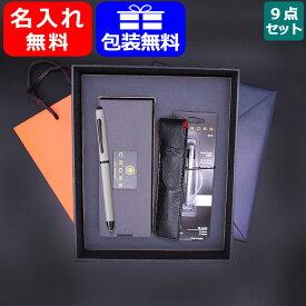 名入れ ボールペン クロス 9点ギフトセット CROSS テックスリー プラス TECH3+ 複合筆記具 複合ペン マルチペン 多機能ペン ボールペン黒・赤+ペンシル0.5mm+スタイラス 全4色 AT0090 プレゼント ギフト プレゼント お祝い 文房具 名前入り 名入り