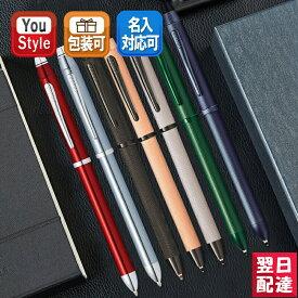 クロス テックスリープラス TECH3+ 多機能ペン 複合ペン (BP黒・赤+PC0.5mm+スタイラス) CROSS マルチペン AT0090/NAT0090 複合筆記具