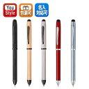 ボールペン 名入れ クロス テックスリープラス TECH3+ 多機能ペン 複合ペン(ボールペン黒・赤+ペンシル0.5mm+スタ…