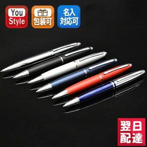 【あす楽対応可】クロス ボールペン AT0112 カレイ CALAIS CROSS 全6色 高級筆記具 文房具