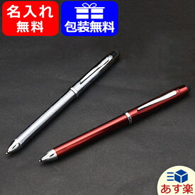 【あす楽対応可】ボールペン 名入れ クロス テックスリープラス TECH3+ 多機能ペン 複合ペン(ボールペン黒・赤+ペンシル0.5mm+スタイラス)CROSS マルチペン ニューラッカーフィニッシュ AT0090-13/AT0090-14 複合筆記具 ギフト プレゼント お祝い 文房具 名前入り 名入り