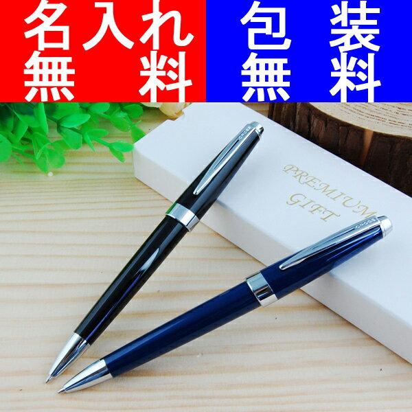ボールペン 名入れ クロス ボールペン アベンチュラ AT0152 AVENTURA 名入れ無料 ラッピング無料 CROSS ブラック/ブルー 入学 卒業 誕生日 記念日 名前入り 名入り 高級筆記具 ギフト おしゃれ 文房具