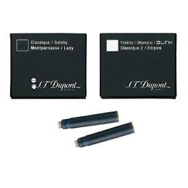 デュポン S.T.Dupont インク・カートリッジ (普通用) 6本入 全4色 4011