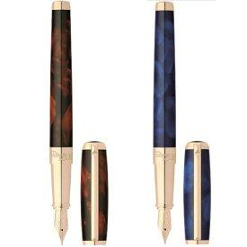 エス・テー・デュポン S.T.Dupont アトリエ・コレクション 万年筆 ブルー/ブラウン 14K 410698/410699