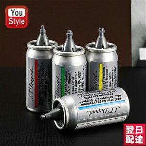 デュポン S.T.Dupont 消耗品 ガス リフィル ガスライター専用 イエロー 000432 /グリーン 000433 / ブルー 000434 / レッド 000435