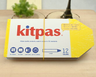 日本科学化学无尘 Kitpas kitpas 大 12 色 KPL-12 C