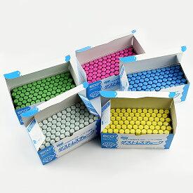 日本理化学工業 ダストレス チョーク ホタテ貝殻 6色込/青/緑/赤/黄 72本入 DCC-72