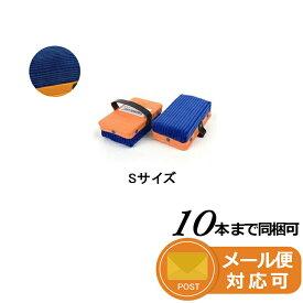 日本理化学工業 RIKAGAKU ダストレス ラーフル S(ミニ)サイズ コール天生地 黒板拭き DRF-EC-S