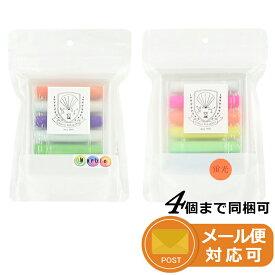 日本理化学工業 ダストレス チョーク スクールシリーズ ホタテ貝殻 マーブル(マーブル3色×白3本) SC-4/ネオン(蛍光色5本×白1本) SC-5