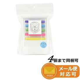 日本理化学工業 ダストレス チョーク スクールシリーズ ホタテ貝殻 スリム 6色 SC-6