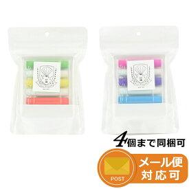 日本理化学工業 ダストレス チョーク スクールシリーズ ホタテ貝殻 ビタミン(緑*黄*橙*白*3本) SC-1/カクテル(赤*紫*青*白*3本) SC-2