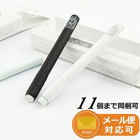 日本理化学工業 RIKAGAKU ダストレス スクールシリーズ チョークホルダー スリム 黒 SH-S-BK /白 SH-S-W