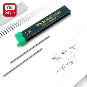 ファーバーカステル Faber-Castell エモーション用 ペンシル芯 1.4mm 硬度B 6本入り 121411 シャープペンシル用 ペンシル用 シャープペン用 替え芯