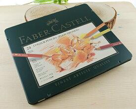 ファーバーカステル Faber-Castell ポリクロモス 油性色鉛筆セット 24色セット(缶入) FC110024【並行輸入品】