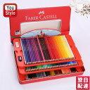 【あす楽対応可】ファーバーカステル Faber-Castell 油性色鉛筆 お城シリーズ 100色 115700 プレゼント 入学 卒業 誕…