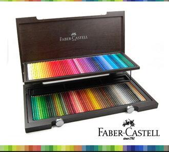 파 버 카스 텔 Faber-Castell 폴 리 크로 모스 유성 색연필 세트 120 색 나무 도구 상자 입