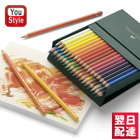 【あす楽対応可】ファーバーカステル Faber-Castell ポリクロモス POLYCHROMOS 油性色鉛筆 36色セット 110038