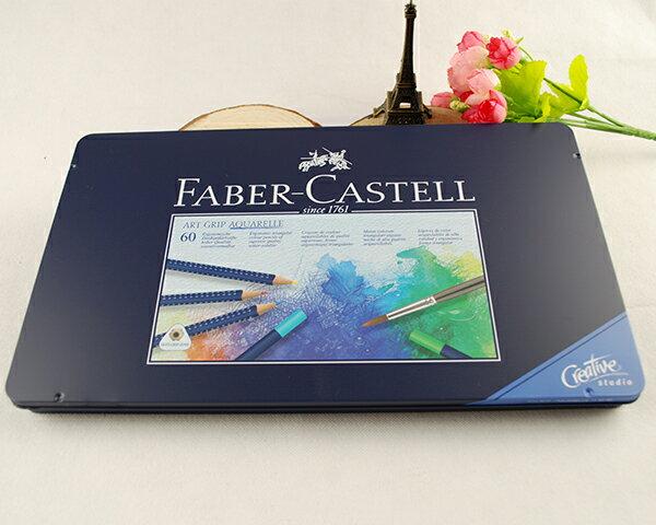 ファーバーカステル 水彩色鉛筆 60色セット アートグリップ (缶入) Faber-Castell/贈り物/ギフト/プレゼント/子供/こども【並行輸入品】