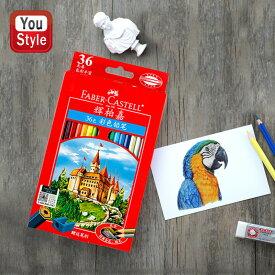 ファーバーカステル 油性色鉛筆 36色セット お城シリーズ 削り器付き Faber-Castell 115736 プレゼント 入学 卒業 誕生日祝い 記念日祝い 文具 文房具