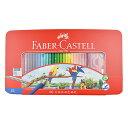 ファーバーカステル 水彩色鉛筆 60色セット 赤缶 Faber-Castell 入学準備 新学期 新入学準備 プレゼント ギフト 入学 …